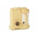 Beaba Babycook Vanilla Cream